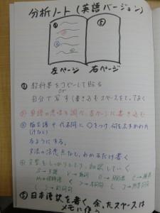 P1000788