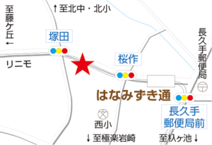 歩夢学舎 長久手本校 MAP